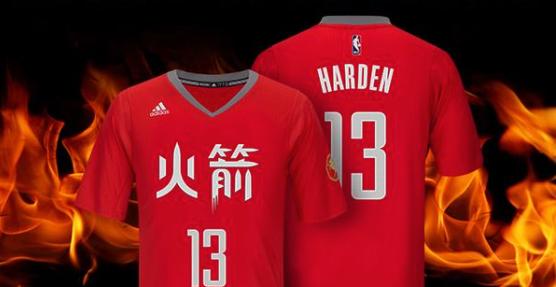 9825767edae8 Rockets Unveil Custom Chinese New Year Uniforms